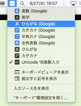 select Unicode Hex from the input menu on the mac menubar